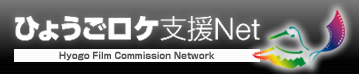Hyogo Film Commision Network